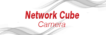 hikvision-network-cube-camera
