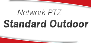 hikvision-network-ptz-standard-outdoor-camera