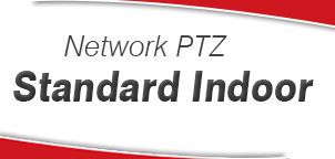 hikvision-network-ptz-standard-indoor-camera