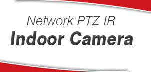 hikvision-network-ptz-ir-indoor-camera