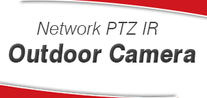 hikvision-network-ptz-ir-outdoor-camera