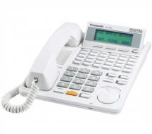 panasonic-kx-t7453-white